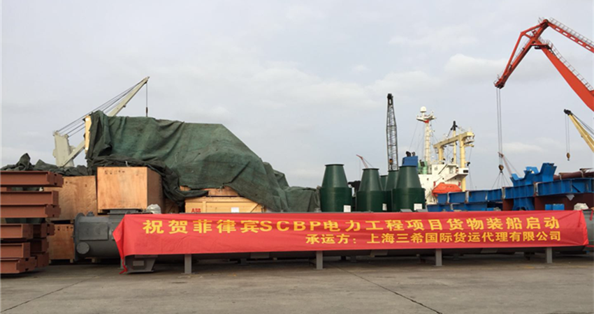 Shanghai to Baclod port Break Bulk Cargo Shipping Sailing